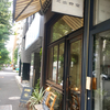 BearTailランチマップVol.1 北出食堂(千代田区岩本町)