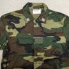 【イタリアの軍服】陸軍迷彩ユニフォーム(ウッドランドタイプ)とは? 0588  🇮🇹 ミリタリー
