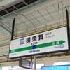 見よ、横須賀軍港の壮観を