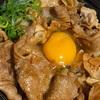 牛豚鶏の欲張りセット、とにかく肉が食べたい時におすすめ! 吉野家のスタミナ超特盛丼