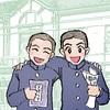 宮沢賢治と保阪嘉内 …漫画  「君はカムパネルラ?」