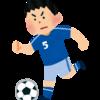 【管理職必見!部下の育成方法】 サッカーアジアカップ2019から人生を考える①