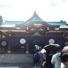 プレママ&ママ友会と日枝神社