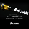 グラディエーターマキシマム【THE MAXX】という不思議な竿