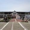 会津若松に行ってきました。