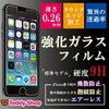 アップルな日々9 iPhoneXR MAXを予約でゲットの方法