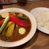 新宿でランチ 【野菜とスパイスのカレーCLOVE】でカレーを食べてみた!