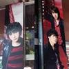 舞台「DREAM BOYS」ドリボ  DVD 9月13日(水)発売決定!!