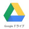 GoogleドライブのPDFを結合(マージ)するには「PDF Mergy」が簡単で便利!
