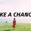 チャンスを逃しそうな人の10つの特徴