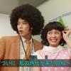 仮面ライダーゴースト 第36話 猛烈!アイドル宣言! 感想