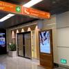 【ワルシャワ】ショパン国際空港の有料ラウンジに潜入【Fantazja】