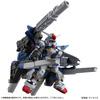 【ガンダムMSV】MOBILE SUIT ENSEMBLE『EX17 重装フルアーマーガンダム7号機』完成品フィギュア【バンダイ】より2020年4月発売予定♪