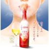性と広告の問題に関する事例の紹介-『日本経済新聞』2020年9月15日朝刊に出稿された CHOYA 梅酒の「性的に含意の深い〈全面広告〉」
