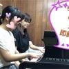 らくがきピアノ遊び