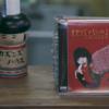 松本潤主演ドラマ「99.9刑事専門弁護士seasonⅡ」2話小ネタまとめ