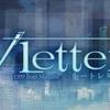 島根から産まれた狂気がスマホに降臨!「√Letter ルートレター スマートフォンEDITION」が8月25日から500円で配信決定!