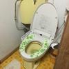 リフォーム完了!トイレ編
