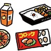 タイで食品などの賞味期限を確認するときの注意点(日本との相違点も解説)