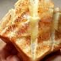 忙しい朝に大活躍!一瞬でパンが焼ける『秒速トースター』が爆誕♪
