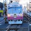 閑歩:静岡鉄道 ちびまる子ちゃんラッピング電車と新型車両A3000形に乗ってみた