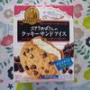 ステラおばさんのクッキーサンドアイス チョコチップクッキー