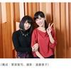【吸収力】10月某日 NewsPicks AKB48総監督 横山由依さんとの対談からの学び