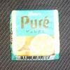 チロルチョコ ピュレグミレモン!コンビニ限定の値段が気になるチョコ菓子