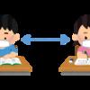 臨海セミナーが無料模試開催 4月10日から 自宅受験にも対応