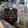 今日の阪急、何系?①81…20200121