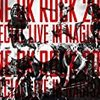 ONE OK ROCK LIVE Blu-ray/DVD『ONE OK ROCK 2016 SPECIAL LIVE IN NAGISAEN』が予約受付中!どこで買うのが安いか?