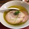 568. トリュフ香る塩蕎麦@黒須(神保町):破壊力抜群のトリュフの香りにノックアウトされたい方はぜひ!