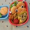 ~手抜き!カエルパン弁当~冷凍食品を使わず可愛い幼稚園弁当