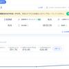Share News Japan アクセス数 PV数 sn-jp.com