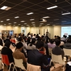 日本Splunkユーザ会 GOJAS(Japan Splunk User Group) Meetup 参加レポート