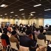 日本Splunkユーザ会 GOJAS(Japan Splunk User Group) Meetup 参加レポート