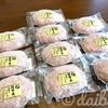 【ふるさと納税】唐津市の返礼品 じゅわ~っと肉汁が溢れ出る「佐賀牛極上ハンバーグ」