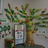 「読書の木」葉っぱ募集終了まで、残りあと2日!