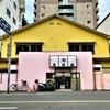 宮前場|松戸|湯活レポート(銭湯編)vol601