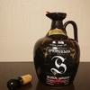 ウィスキー(95)スプリングバンク陶器12年 特級
