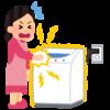 めんどくさい!洗濯という作業がクソな6の理由