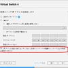 リモートアクセスVPN を QNAP 上で動かす