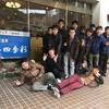 春合宿 in湯河原