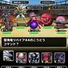 level.307【赤い霧】第101回闘技場ランキングバトル2日目