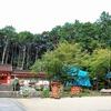 2020年 工事中の京都の寺社情報(改訂版)