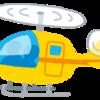 今日の3行事と、子ども科学館でヘリコプターの飛ぶ仕組みを学んだ話。