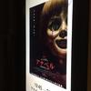 『アナベル 死霊館の人形』