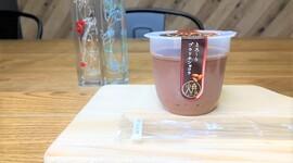 【OHAYO】焼スイーツシリーズ!秋限定のとろ~りプラリネショコラ♡ホントにとろけちゃう美味しさ♡