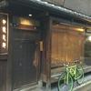 """【京都】麺屋らしからぬ雰囲気。「和醸良麺 すがり」の""""ゆず麺""""は生涯忘れぬ味だ。"""