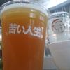 けやきひろば秋のビール祭り2017